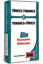 Türkçe – Yunanca ve Yunanca – Türkçe Konuşma Kılavuzu Sözlük İlaveli