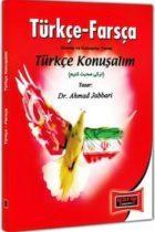 Türkçe – Farsça Gramer ve Konuşma: Temel Türkçe Konuşalım