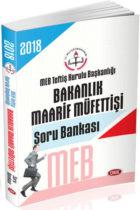 Data Yayınları 2018 MEB Teftiş Kurulu Başkanlığı Bakanlık Maarif Müfettişi Soru Bankası