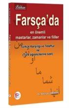 Pelikan Yayıncılık Farsça `da En Önemli Mastarlar, Zamanlar ve Fiiler