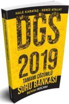 Benim Hocam Yayınları 2019 DGS Tamamı Çözümlü Soru Bankası