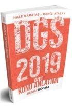 Benim Hocam Yayınları 2019 DGS Özet Konu Anlatımı