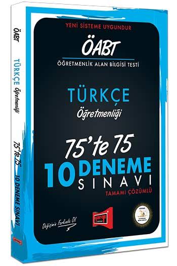 Yargı Yayınları ÖABT Türkçe Öğretmenliği 75'te 75 10 Deneme Sınavı