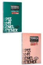 Yediiklim Yayınları 2019 KPSS Genel Yetenek Çek Kopart Yaprak Test Seti