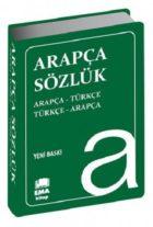 Ema Kitap Arapça Sözlük