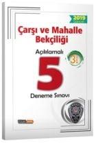 Kariyer Meslek Yayınları 2019 Çarşı ve Mahalle Bekçiği Sınavlarına Hazırlık Açıklamalı 5 Deneme Sınavı