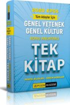 Pegem Yayınları 2020 KPSS Genel Yetenek Genel Kültür Konu Anlatımlı Tek Kitap