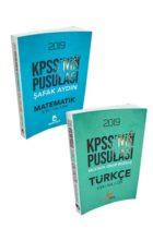 Doğru Tercih Yayınları 2019 KPSS Genel Yetenek Kazandıran Konu Anlatım Seti