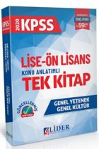 Lider Yayınları 2020 KPSS Lise Ön Lisans GY GK Konu Anlatımlı Tek Kitap