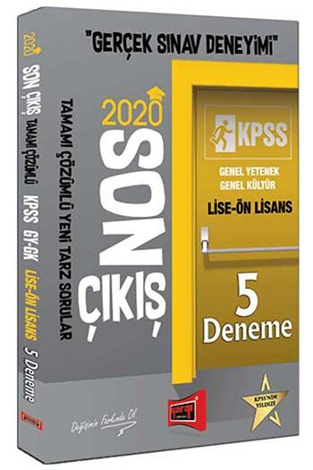 Yargı Yayınları 2020 KPSS Lise Ön Lisans GY GK Son Çıkış Tamamı Çözümlü 5 Deneme