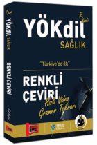 Yargı Yayınları YÖKDİL Sağlık Renkli Çeviri 2. Baskı