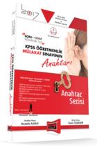 KPSS Kitapları>KPSS Öğretmen Alan Sınavı>KPSS Öğretmenlik Mülakat Kitabı