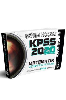 KPSS Kitapları>KPSS GY - GK>KPSS GY - GK Konu Anlatımlı>KPSS Matematik Konu Kitabı