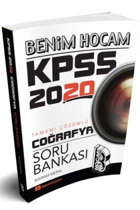 KPSS Kitapları>KPSS GY - GK>KPSS GY - GK Soru Bankaları>KPSS Coğrafya Soru Bankaları Kitabı