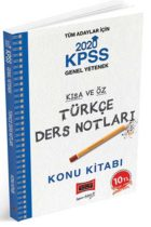 KPSS Kitapları>KPSS GY - GK>KPSS GY - GK Konu Anlatımlı>KPSS Türkçe Konu Kitabı