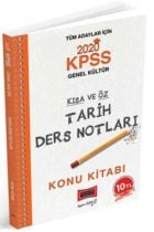 KPSS Kitapları>KPSS GY - GK>KPSS GY - GK Konu Anlatımlı>KPSS Tarih Konu Kitabı