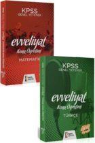 KPSS Kitapları>KPSS GY - GK>KPSS GY - GK Konu Anlatımlı>KPSS Genel Yetenek Konu Kitabı