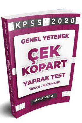 KPSS Kitapları>KPSS GY - GK>KPSS GY - GK Yaprak Testler>KPSS Genel Yetenek Yaprak Test Kitabı