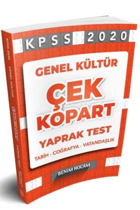 KPSS Kitapları>KPSS GY - GK>KPSS GY - GK Yaprak Testler>KPSS Genel Kültür Yaprak Test Kitabı