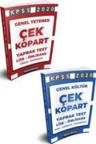KPSS Kitapları>KPSS GY - GK|KPSS Kitapları>Lise - Önlisans>Lise Önlisans Yaprak Testler Kitabı