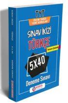 YKS Kitapları>YKS 1. Oturum TYT>TYT Deneme>TYT Türkçe Deneme Kitabı