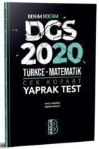 DGS Kitapları>DGS Yaprak Testler Kitabı
