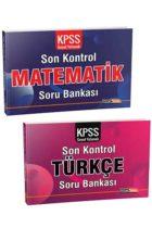 KPSS Kitapları>KPSS GY - GK>KPSS GY - GK Soru Bankaları>KPSS Genel Yetenek Soru Bankaları Kitabı