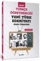 KPSS Kitapları>KPSS Öğretmen Alan Sınavı>KPSS ÖABT Konu Anlatımlı>Türkçe Öğretmenliği Konu Kitabı