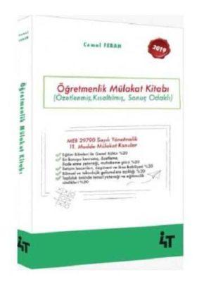 4T Yayınları 2019 Öğretmenlik Mülakat Kitabı