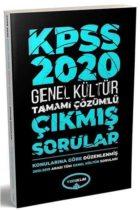 Yediiklim Yayınları 2020 KPSS Genel Kültür Konularına Göre Düzenlenmiş Çıkmış Sorular