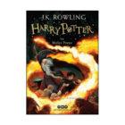 Harry Potter ve Melez Prens - 6. Kitap Yapı Kredi Yayınları