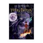 Harry Potter ve Ölüm Yadigarları - 7. Kitap Yapı Kredi Yayınları